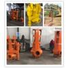 通用挖机排沙泵价格 排沙泵厂家