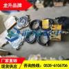 20吨气垫移动装置现货 新能源电池生产设备搬运气垫
