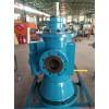出售HSNS3600-46W1山河水泥厂配套液压螺杆泵