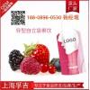 红石榴酵素饮品代加工代加工果蔬酵素饮品冲调饮品oem贴牌生产