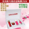 广州三广生物护肤品半成品源头加工工厂 面膜洗面奶精油