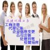 在东营广饶县代理记账应该找会计师事务所还是代账公司