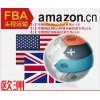 金华到德国亚马逊FBA铁派双清专线德国FBA海运拼箱整柜包税