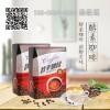 酵素速溶咖啡加工复合黑咖啡酵素咖啡固体饮料来料生产oem