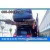 国联物流 长沙轿车托运服务 您放心