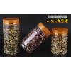 塑料包装罐塑料食品罐包装塑料食品罐塑料罐食品罐透明塑料包装罐