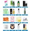 美白补水保湿控油化妆品OEM 水乳霜贴牌化妆品加工厂家