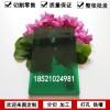 绿色透明有机玻璃板亚克力板材定制加工广告材料塑料板切割雕刻折