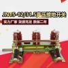 JN15-12/31.5-150 接地开关专业生产商世卓电气