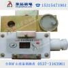 速度传感器 GSH5本质安全型东达机电
