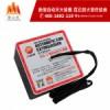 新能源电池箱自动灭火装置,找生产厂家深圳联众安