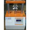 YN-SZ-008微电脑纸板环压/边压强度试验机