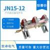 JN15-12户内交流高压接地开关选型