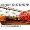 广东惠州龙门吊出租厂家区别特征解析