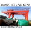湖南郴州龙门吊出租厂家特种设备改造许可
