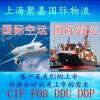 德国海运拼箱加拿大FBA海运拼箱日本海运头程物流