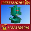 FWQB70-30风动涡轮式潜水泵