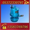 FWQB45-35风动涡轮潜水泵
