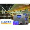 贵州食堂刷卡机,网络版饭堂售饭机,食堂一卡通系统安装
