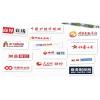 发布户外旅游网站,酒店软文营销推广,品牌稿件发布