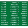 北京朝阳区新申请食品经营许可证条件