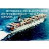 滑板车海运到加拿大亚马逊FBA双清包税加拿大海运清关头程