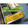 20公分电力电缆警示带《常年现货》燃气管道警示带规格全