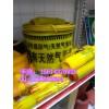 订制地埋警示带价格×河北天然气管道警示带--管线标识带