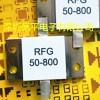 供应RFG800W大功率射频电阻,50Ω法兰式射频电阻
