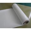 塑料耐黄变增白剂,塑料耐晒耐候增白剂,EVA耐黄变增白剂