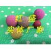 红盛厂家全自动胶球清洗装置/中央空调胶球清洗、厂家剥皮胶球
