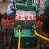 普洱调速型液力偶合器YOTGCD750