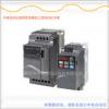 原装台达E系列变频器VFD015E43A