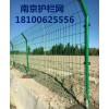 双边丝护栏网防护网厂家直销