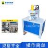 自动不锈钢液压护栏防盗网冲孔机槽钢切断机角钢切角度