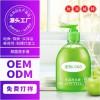 广州厂家贴牌 芦荟抑菌洗手液oem代加工免洗洗手液