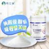 螯合钙代加工天门冬氨酸钙贴牌纳米螯合钙钙立速优质厂家