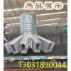 机场航站楼用铸钢节点铸钢件 G20MN5