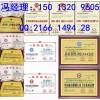 申报中国名优产品证书时间