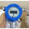 华瑞FGM-3100在线式可燃气检测仪