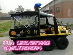河北冀虹防汛抢险水陆两栖车厂家——+应急防洪水陆两用车