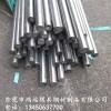 440C不锈钢棒 不锈钢板料 9CR18MO圆棒 提供热处理