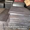440C不锈钢板料冷轧热轧440C钢板9CR18MO钢板圆钢