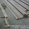 SUS630不锈钢 sus630圆钢日本进口630不锈钢批发