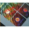卷状纹理加烫印防伪印刷 uv荧光隐形防伪商标