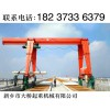 广东湛江龙门吊出租厂家齿轮使用要求