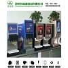全国供应发货可乐机碳酸饮料机厂家直销价