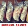 供应老鼠药稻谷 老鼠爱吃的老鼠药 老鼠药批发/厂家