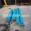 山东深井取高温水泵制造商