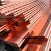 高硬度钨铜合金 W90钨铜棒 钨铜板材 电极钨铜合金